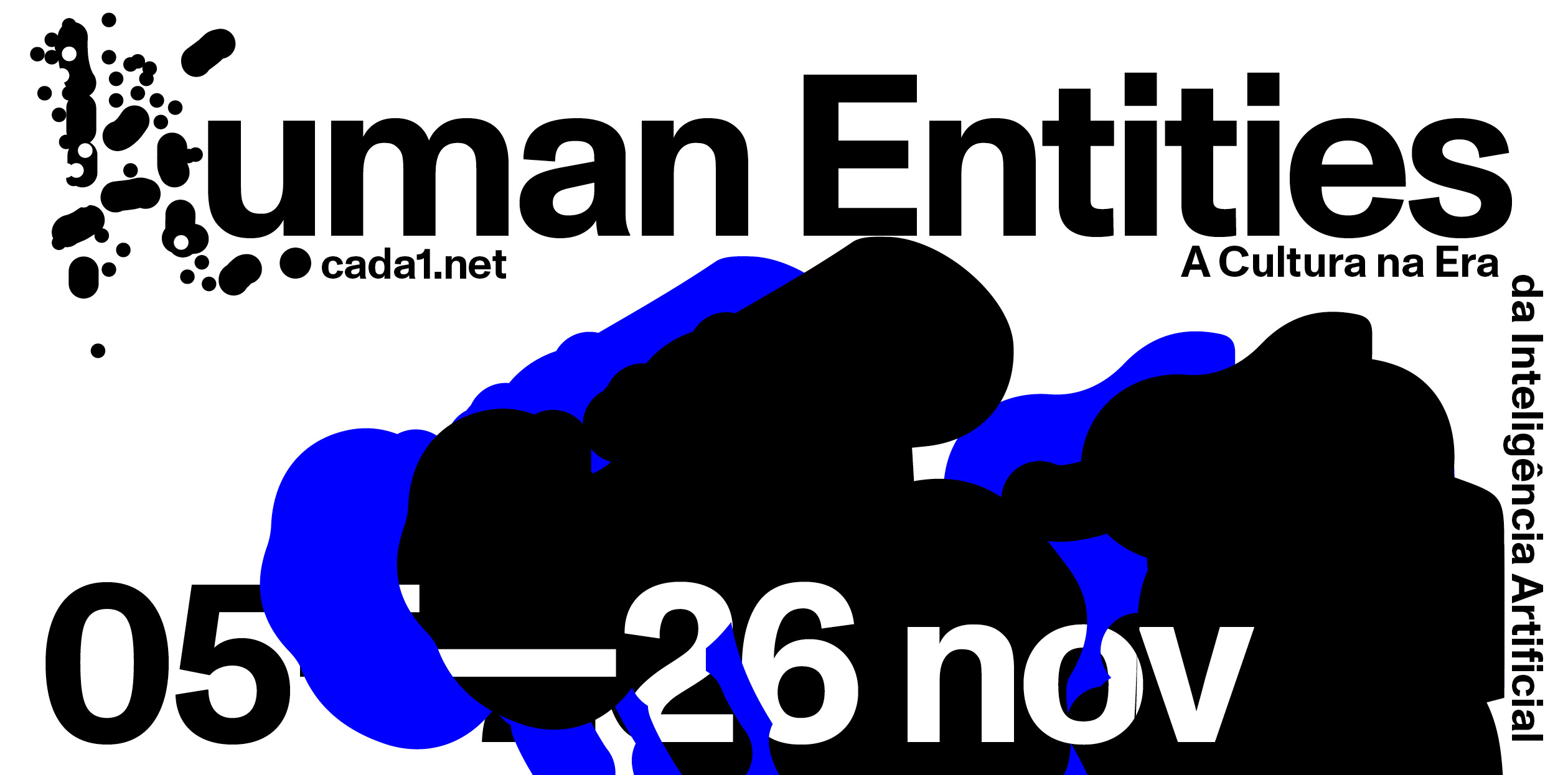 Human Entities 2020